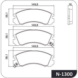 Pastilha-De-Freio-Pajero-L200-Dianteira-Cobreq-N1300-Com-Alarme-Sistema-Akebono-Jogo-DPS-62999-01